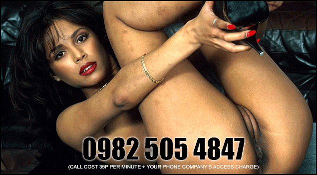 img_black-sex-lines_online-chat-with-lara_phone-sex-chat-lines